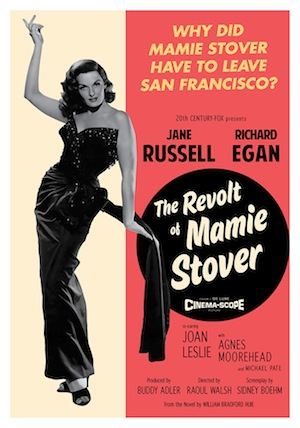 Cool Cinema Trash: The Revolt of Mamie Stover (1956)
