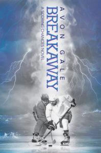 breakaway_avongale